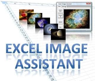 Помощник по работе с изображениями в Excel
